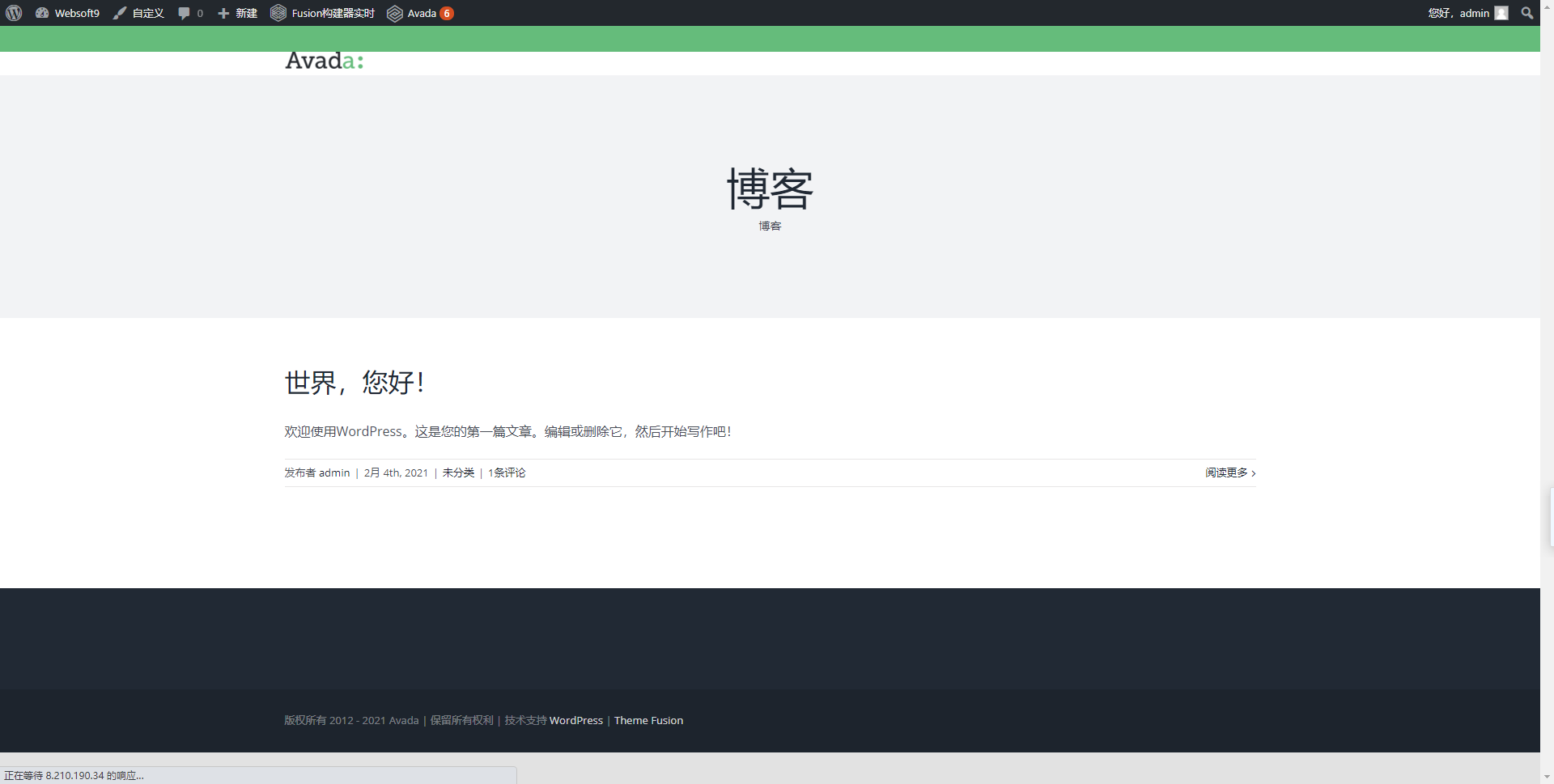 WordPress 主页